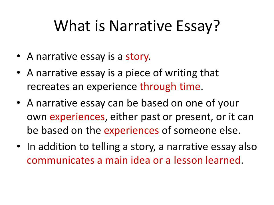 Simple narrative essay example